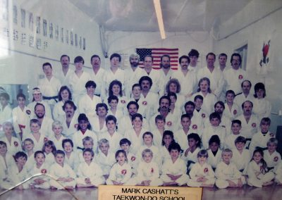 1993 - Dojang Photo