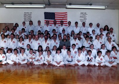 1996 - Dojang Photo